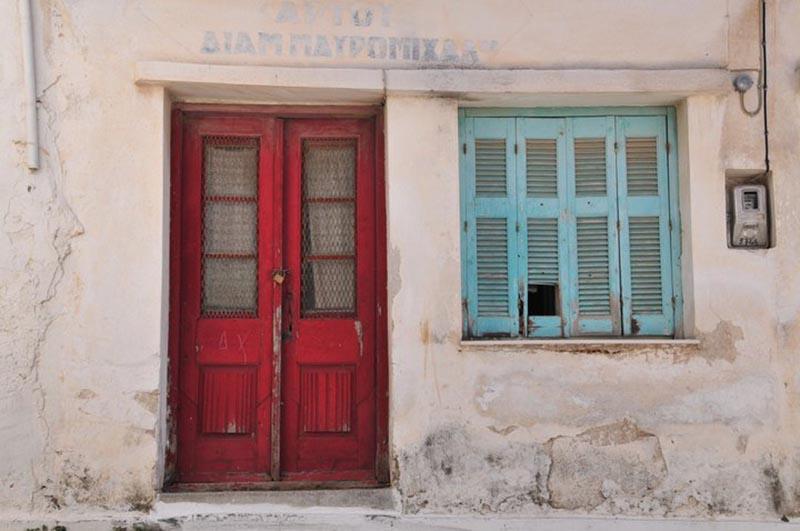 Ξεχωριστά παράθυρα πόρτες