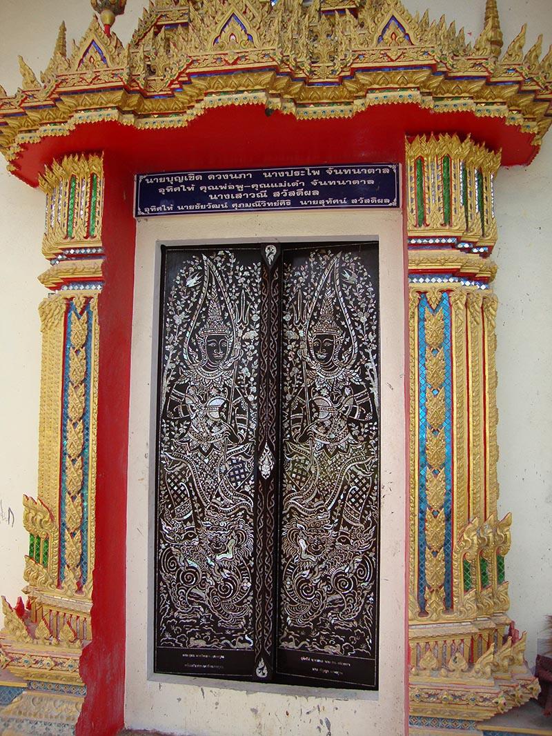 Υπέροχες πόρτες και παράθυρα Ταϊλάνδη/2