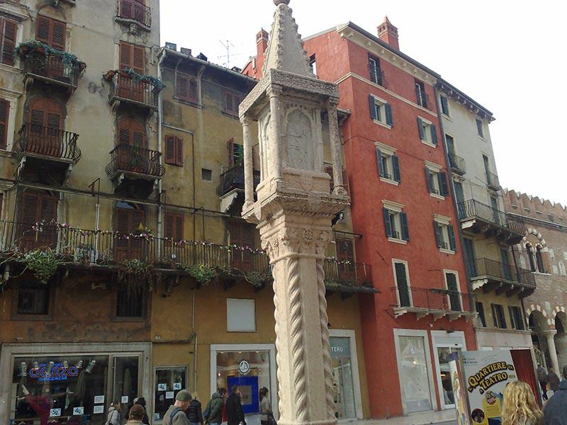 Υπέροχα κουφώματα στην Verona 3