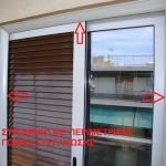 Πως αυξάνουμε την μόνωση των συρόμενων κουφωμάτων;Με τα περιμετρικά αρμοκάλυπτρα καλύπτουμε όλα τα κενά ανάμεσα στον τοίχο και το κούφωμα και με αυτόν τον τρόπο επιτυγχάνουμε την καλύτερη δυνατή μόνωση των συρόμενων κουφωμάτων.