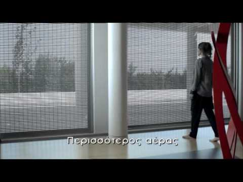 Video με το Νεό διάτρητο ρολό Europa