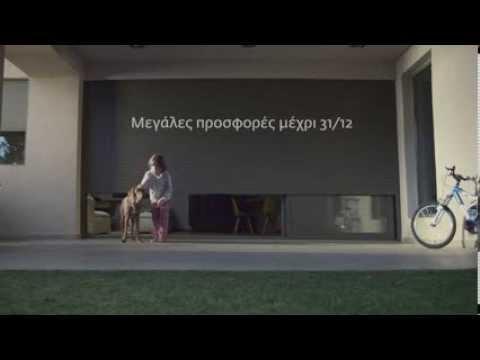VIDEO ΡΟΛΑ EUROPA