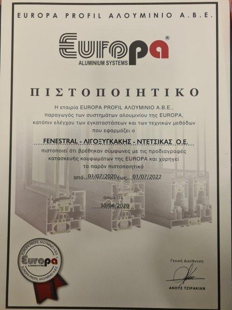 ΧΡΥΣΟ ΠΙΣΤΟΠΟΙΗΤΙΚΟ EUROPA 2020 - 2022